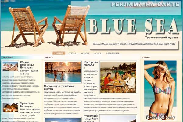 Отдых в Европе   лучшие пляжи на море «Beach on blue sea»