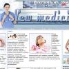 Продажа сайта о медицине «New medicine»