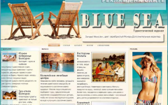 Отдых в Европе — лучшие пляжи на море «Beach on blue sea»