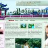 В продаже туристический интернет журнал про Азию «Asia Cruise»