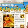 «Отдых в Болгарии» — купить сайт о Болгарии можно здесь!