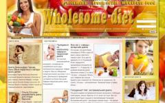 Продажа многостраничного сайта «Wholesome diet»