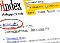 Можно ли добиться высокого ТИЦ при регистрации сайтов в каталогах
