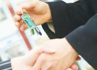Лучшие сайты по продаже недвижимости. Критерии оценки