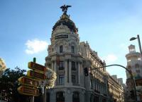 Европа — Испания — Мадрид