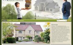 Продажа сайта недвижимости «Справочник загородной недвижимости»