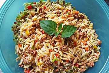 Экзотический вьетнамский салат