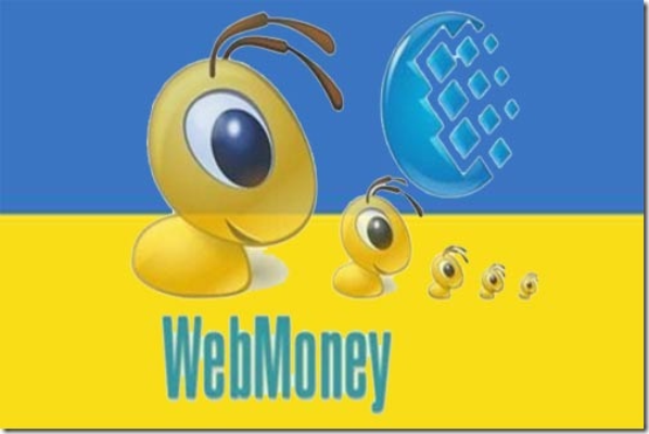 WebMoney Украина работает незаконно