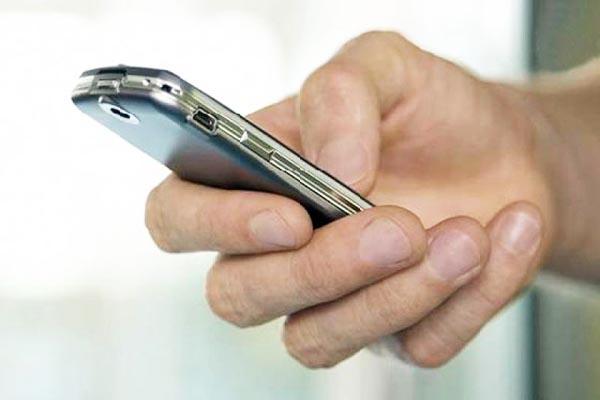 Новое приложение может найти даже выключенный телефон